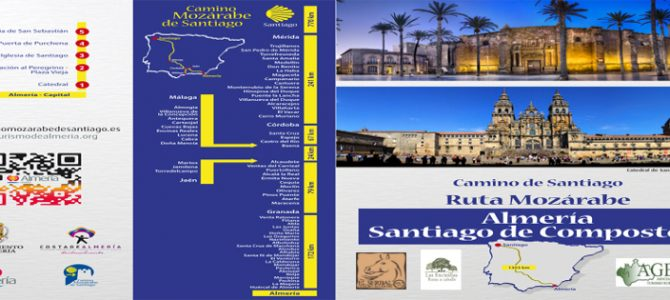 Camino Santiago Route: from Almeria to Santiago on horseback